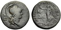Ancient Coins - Seleukeia ad Calycadrium, Cilicia, 2nd-1st C BC, AE20