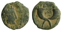 Nabatean Kingdom AE13, Aretas IV, 9 BC - 40 AD