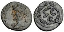 Ancient Coins - Antioch, Selecucia and Pieria: Antoninus Pius, 138-161 AD, AE17