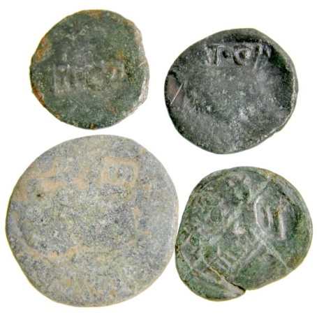 Ancient Coins - Lot of 4 Roman Countermarked Bronzes