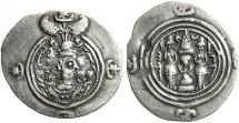 Sasanian Kingdom, Khusro II AR Drachm, 590 - 628  AD