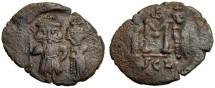 Constans II, Constantine IV, Heraclius & Heraclius Tiberius, 659-668 AD, AE Follis