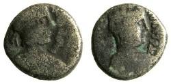 Ancient Coins - Nabatean Kingdom AR Drachm, Aretas IV & Huldu, 9 BC - 40 AD