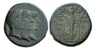 Ancient Coins - OCTAVIAN, Ephesus, 43 B.C. Bronze. Statue of Diana of Ephesus.