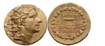 Ancient Coins - MITHRADATES VI, Gold Stater, 84 BC. Stunning! Splendid Hellenistic portrait! NGC AU Fine Style.