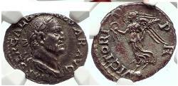 Ancient Coins - GALBA 68AD RARE Silver  Denarius Victory NGC Certified AU