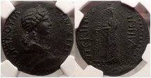 Ancient Coins - OCTAVIA, The wife of Nero. Thrace, 54 A.D. Bronze. Hera of Samos. NGC Certified: Choice XF, 4/5; 3/5 Very rare.