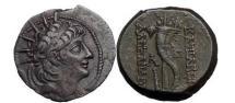Ancient Coins - Alexander II Zabinas - Seleucid King, Bronze,128 B.C.  Emperor. Cornucopiae.