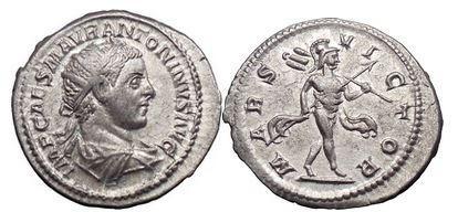 Ancient Coins - ELAGABALUS, Rome, 218 A.D.Silver Antoninianus: Emperor-decadent /Mars-Victor.FDC