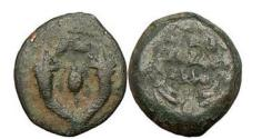 Ancient Coins - King-High Priest-Alexander Jannaeus,Bronze Prutah 100 BCE.Pomegranate. Cornucopiae.