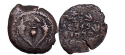 Ancient Coins - Alexander Jannaeus: Maccabaen King of Israel, Bronze Prutah 103 BCE.Pomegranate