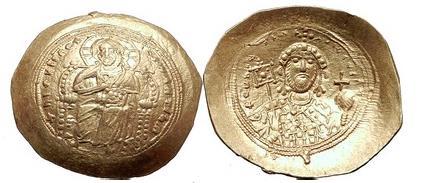 Ancient Coins - CONSTANTINE IX Authentic Ancient BYZANTINE GOLD 1042 AD  JESUS CHRIST