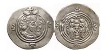"Ancient Coins - KHOSRAU II ""Parvez"", 590 AD. Silver Drachm. Two attendants around altar."