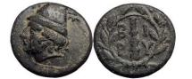 Ancient Coins - BIRYTIS in TROAS, Bronze, c.4th Cent. B.C., KABIROS. Rare.