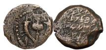Ancient Coins - Alexander Jannaeus-High Priest and Council of Jews,102 B.C.  AE Prutah: Pomegranate.