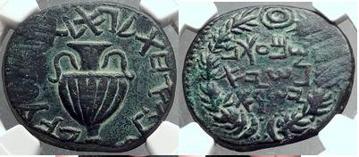 Ancient Coins - JUDAEA Bar Kokhba Kochba REVOLT 132 AD  EX MILDENBERG PLATE. NGC Ancients XF Strike: 4/5 Surface: 3/5