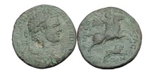 Ancient Coins - CARACALLA, Pontos: Amisos, 198 A.D.  Bronze Coin. Emperor hunting lion on horseback