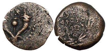 "Ancient Coins - King, Alexander Jannaeus 101 B.C.  AE Prutah . ""High Priest and Council of Jews."""