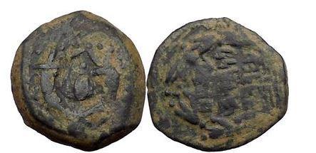Ancient Coins - King of Judaea, John Hyrcanus I (Yehohanan),135-104 B.C.E. Prutah, Hendin 452.