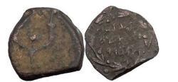 Ancient Coins - Hasmonean King of Israel-Alexander Jannaeus,Bronze Prutah 102 B.C.