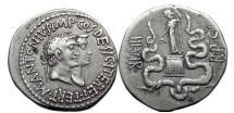 MARK ANTONY & OCTAVIA Augustus Sister SILVER Tetradrachm