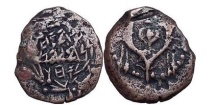 Ancient Coins - Alexander Jannaeus: King of Israel, Bronze Prutah 102 BCE.Pomegranate