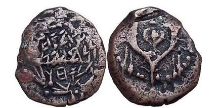 Ancient Coins - Alexander Jannaeus: King of Israel, Bronze Prutah 102 BCE.Pomegranate