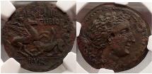 Ancient Coins - CORINTH, 34 B.C. Goddess APHRODITE.  Hero BELLEROPHON slays CHIMERA. Very Rare.