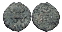 Ancient Coins - Ancient Rome GNOSTIC Christian Sect CULT ABRAXAS Amulet Rooster Head God RARE!