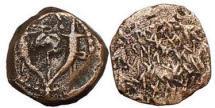 Ancient Coins - Jewish AE Prutah, Jerusalem, 99 B.C., High Priest and King, Alexander Jannaeus.
