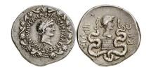 MARK ANTONY & Octavia Augustus Sister Silver Cistophoric Tetradrachm Roman Coin