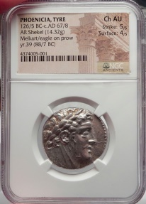 Ancient Coins - TYRE Shekel Biblical Greek Coin Jesus Betrayal Judas 30 Pieces of Silver NGC Choice AU 5/5; 4/5.