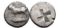 Ancient Coins - BITHYNIA: KALCHEDON, Silver Drachm, 5th Cent BC. Bull on ear of grain.