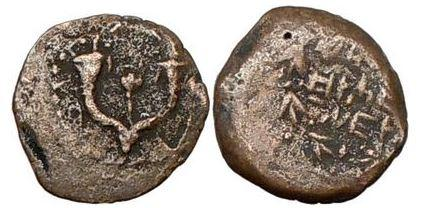 Ancient Coins - Alexander Jannaeus, AE Prutah, 103 B.C.  Pomegranate.