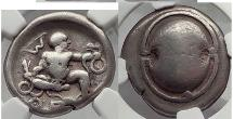THEBES in BOEOTIA Silver Stater INFANT Hercules with SERPENTS  NGC