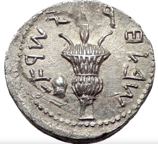 Ancient Coins - JEWISH BAR KOCHBA Kokhba REVOLT 133 AD Silver Shekel of Jerusalem. Ex. Hendin Collection NGC MS.