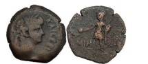 Ancient Coins - NERO, Egypt, Alexandria, 62 AD. Bronze Obol. Roma holding patera. Rare.