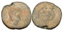 Ancient Coins - Roman Imperial Seal, c.400 A.D. Lead (36 gm): Diademed Emperor's Head. Wreath.
