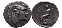 Ancient Coins - Akarnanian League in Akarnania Archelous Apollo Authentic Silver Drachm