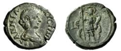 Ancient Coins - ANNIA FAUSTINA 3rd Wife Elegabalus Exceedingly Rare 221 AD Tetradrachm . Superb artistic portrait. Ch VF