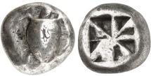 Ancient Coins - AEGINA, Attica, 510-485 B.C. Archaic Silver Stater. Sea Turtle. Rare.