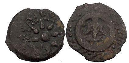 Ancient Coins - Hasmonean King Alexander Jannaeus, Bronze Lepton, Jerusalem,78 BCE. Hendin 471.
