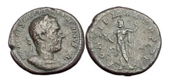 Ancient Coins - MACRINUS, Brass Dupondius, Rome, 217 A.D.  Jupiter Very Rare. Unlisted.