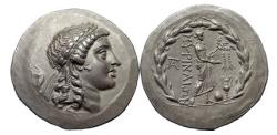 Ancient Coins - MYRINA in AEOLIS 155 BC  Silver Greek Tetradrachm Coin APOLLO