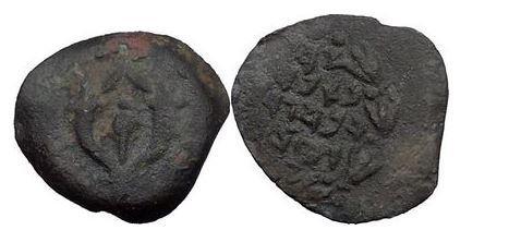 Ancient Coins - JUDAEA. JERUSALEM. John Hyranicus II, 67 B.C. Bronze Prutah.