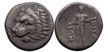 THESSALY Oitaioi 360 BC Ex BCD Silver  LION HERCULES