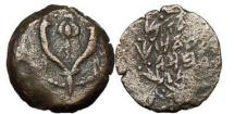 Ancient Coins - Ancient Jewish Bronze Prutah, Jerusalem, 100 B.C., King Alexander Jannaeus.