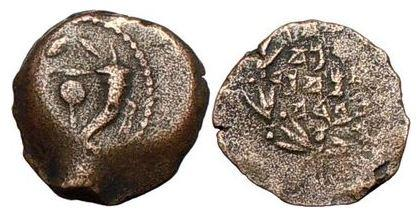 Ancient Coins - King-Priest of Israel-Alexander Jannaeus, AE Prutah 103 B.CE. Pomegranate.