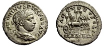 Ancient Coins - ELAGABALUS 218 A.D. Stone of Emesa Meteorite Chariot RARE Ancient Silver Denarius. Superb. NGC Ch AU