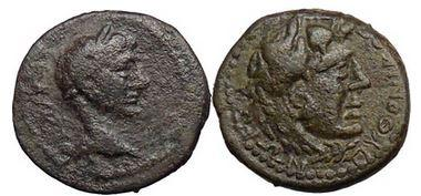 Ancient Coins - AUGUSTUS - Pythonikos Timoxenou - 1 A.D., COS Bronze. HERACLES.